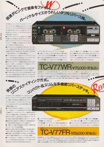 TC-V77WR