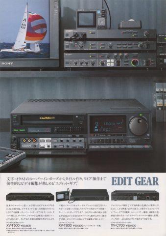 SL-HF3000