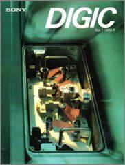 DIGIC Vol.7