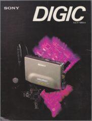 DIGIC Vol.11